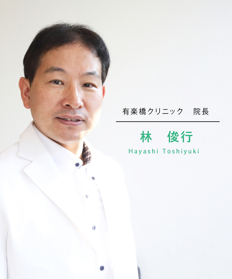 林 俊行 Hayashi Toshiyuki